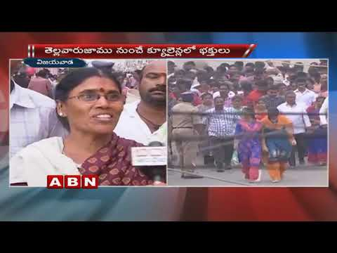 Huge Pilgrim Rush At Indra Kiladri Temple, 4th Day Navarathri Celebrations | Vijayawada