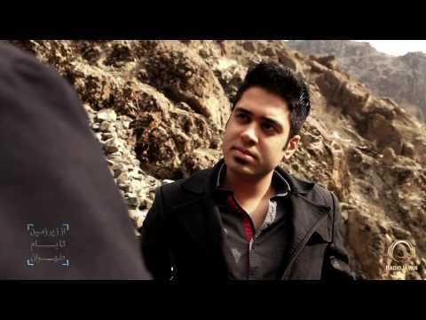 "Az Zirzamin Ta Baame Tehran - ""Siamak Abbasi Interview"" OFFICIAL VIDEO"