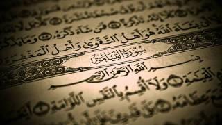 Recitation of Sheikh Hussein Gharbawi تلاوة الشيخ حسين الغرباوي