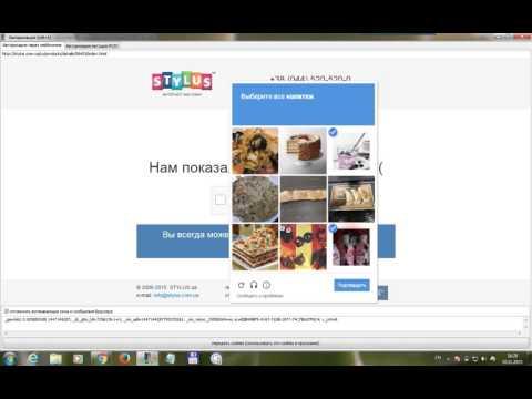 Content Downloader: приостановка парсинга для ручного ввода каптчи
