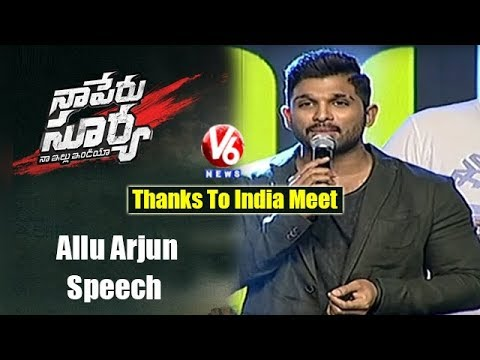 Allu Arjun Speech At Naa Peru Surya Thanks To India Meet | Pawan Kalyan | V6 News