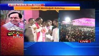 CM KCR Grand Entry at Warangal TRS Public Meeting | Pragathi Nivedhana Sabha