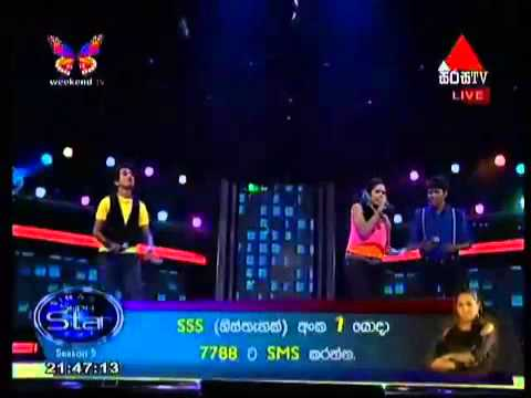 Sirasa Super Star Season 5 - Group Song -  By  Pavithra - Dilnesha - Champika video