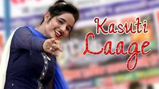 Hava Kasuti Se - (Sweety) Sapna Chadhary Hard Remix