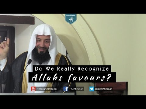 Do We Really Recognize Allah's favours? - Wahaj Tarin