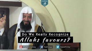 Do We Really Recognize Allah's favours? – Wahaj Tarin