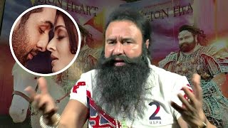 Saint Gurmeet Ram Rahim Singh Ji Insan Reaction On Ae Dil Hai Mushkil Release Ban
