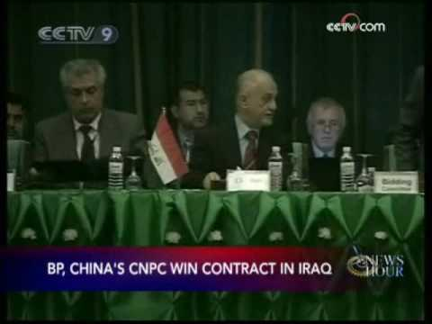BP, China's CNPC win contract in Iraq - CCTV 01 Jul 09