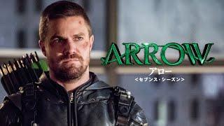 ARROW / アロー シーズン6 第13話
