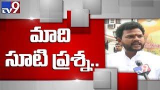 TDP Ram Mohan Naidu and Galla Jaidev will start debate on Trust Vote in Lok Sabha