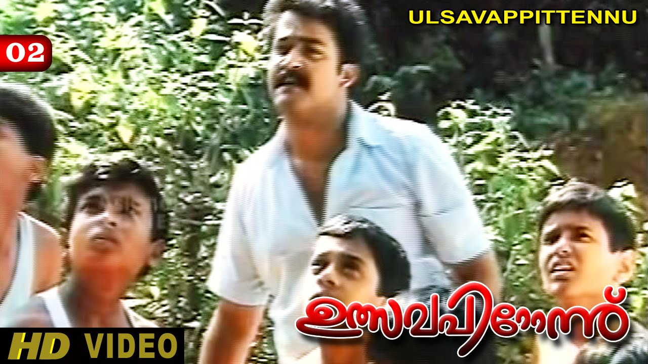 Ulsavapittennu 1989 malayalam movie
