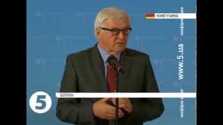 Німеччина виділяє ще 10 млн на гуманітарну допомогу - (видео)