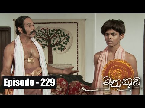 Muthu Kuda | Episode 229 21st December 2017