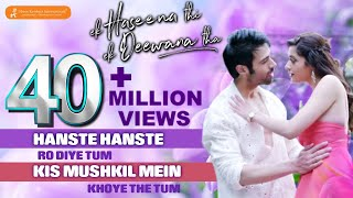 Download Lagu Hanste Hanste | Ek Haseena Thi Ek Deewana Tha | Nadeem, Palak Muchhal Gratis STAFABAND