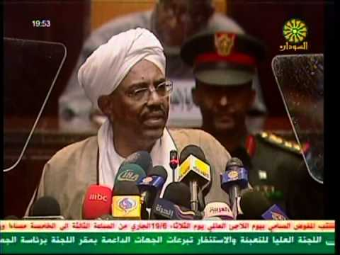 Speech of Marshal Omer Al-Bashir of Sudan on the political and economic conditions