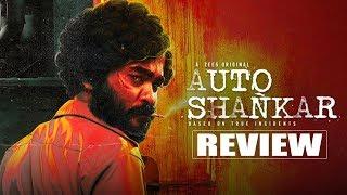 Auto Shankar Web Series Review - Prime Cinema