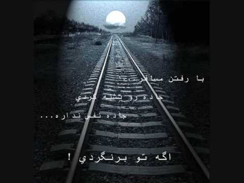 Rasmeh Rozegar Vahid Amirani 061 Ahwaz HOT NEW musiC