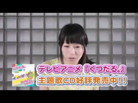 宮島咲良の画像 p1_12