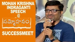 Indraganti Mohan Krishna Speech @ SAMMOHANAM Superhit Telugu Movie Success Meet |  |