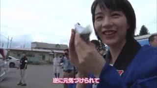 のんさん(本名:能年玲奈)が久慈市を訪問(180秒ver)