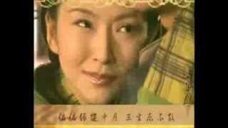 Hmong Music - Nco Lub Neej Tag Los