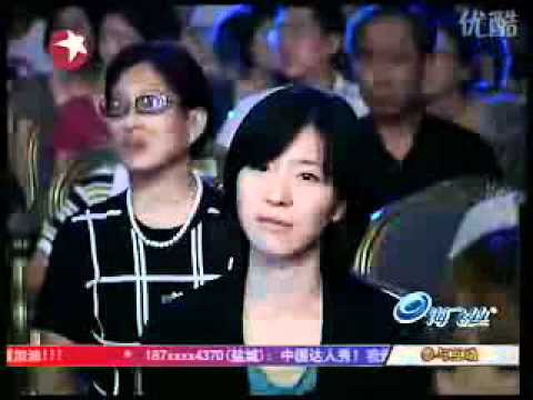 Pianist Liu Wei(from Chinese talent show) eng sub