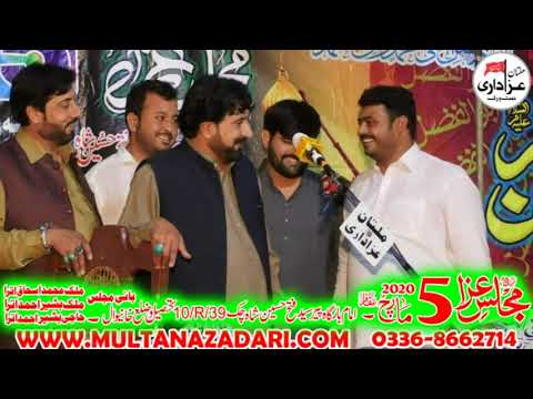 Zakir Syed Mushtaq Hussain Shah I Majlis 5 March 2020 I Qasiday And Masiab