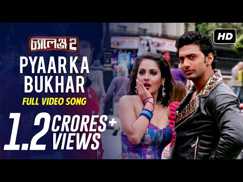 Pyaar Ka Bukhar (challenge 2) (bengali) (full Hd) (2012) video