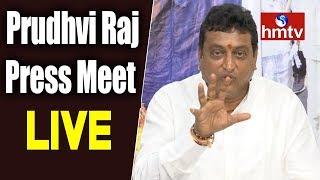 YSRCP Leader Prudhvi Raj Press Meet LIVE | YS Jagan Mohan Reddy | hmtv