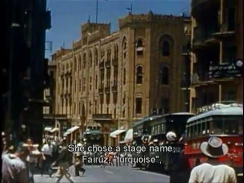 Fairuz وثائقي: فيروز