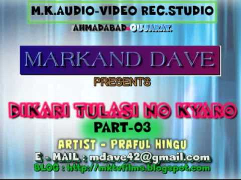 Dikari Tulasi No Kyaro Part-3.flv video