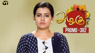 Azhagu Tamil Serial | அழகு | Epi 382 - Promo | Sun TV Serial | 22 Feb 2019 | Revathy | Vision Time