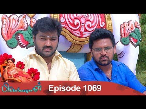 Priyamanaval Episode 1069, 17/07/18