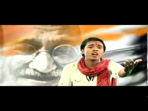 Desh Bhakti Song In Bhojpuri Language By Yuvraj Singh
