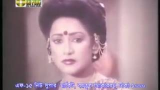 Prem Kokhono Modhur Omar Sani, Old Bangla Movie Song