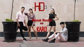 [KPOP IN PUBLIC] KARD _ Bomb Bomb(밤밤) Dance Cover (by HDat)