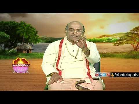 Garikapati Narasimha Rao   Nava Jeevana Vedam   Episode 1490   ABN Telugu