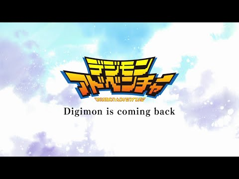 "For All ""digidestined"" In The World Ver. digimon Adventure 15th Anniversary Project video"