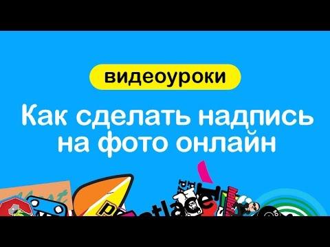 Состав сборной России по хоккею на чемпионат мира 2017 / игра сборной россии по футболу 5 марта