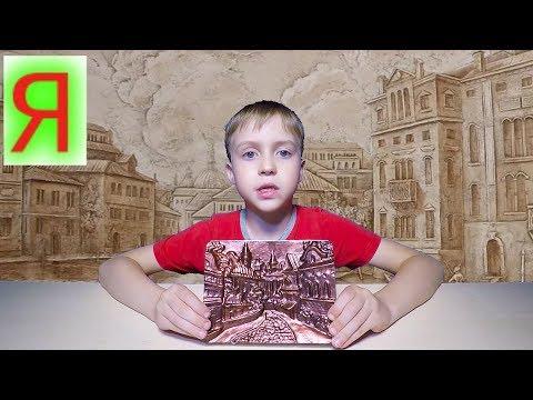 🗽БАРЕЛЬЕФ С РЕБЕНКОМ🗽 конструктор из гипса гипсовые барельефы своими руками скульптура для детей