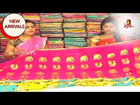 Peacock & Elephant Design Silk Kota Saree | New Arrivals |  Hello Ladies | Vanitha TV