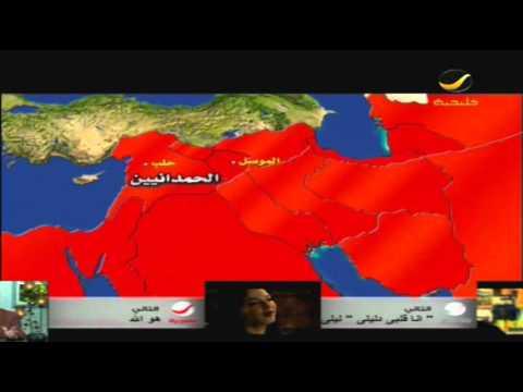 برنامج التاريخ الاسلامي - الحلقه 21