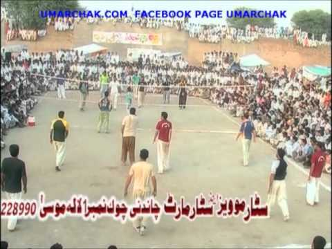 Volley Ball Match @ UmarChak 2/25