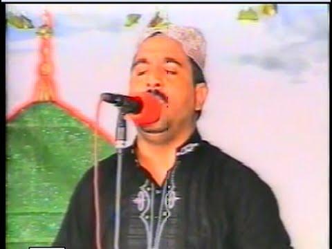 Ahmad Ali Hakim 2014 Rubiyat Naat video
