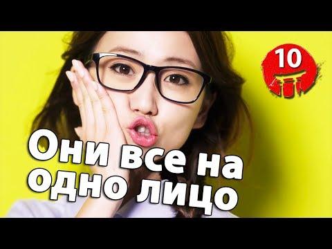 Иностранцы для японцев на одно лицо. Что привезти японцу из России [Кратко о Японии]