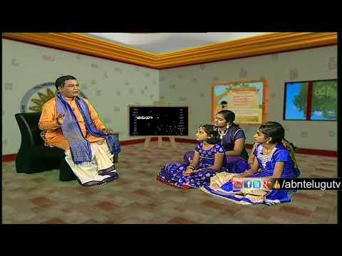 Meegada Ramalingaswamy about Amrutha Madhanamu   Adivaram Telugu Varam