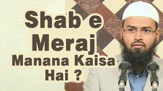 Kya Shab e Meraj Me Ibadat Karna Aur Us Din Roza Rakhna Kaisa Hai By Adv. Faiz Syed