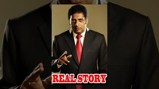 Damarukam - Real Story Telugu Movie