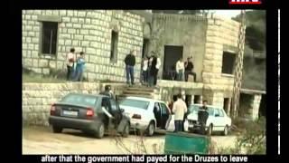 Lebanese Short Movie - Kfarmatta Forbidden Village