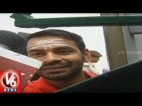 Tej Pratap Yadav Puts No Entry Board For Nitish Kumar at Rabri Devi's Residence | V6 News